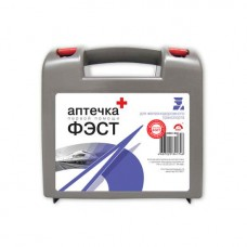 Укладка для оказания первой помощи пострадавшим на железнодорожном транспорте