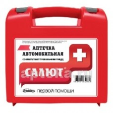 Аптечка автомобильная «Салют»