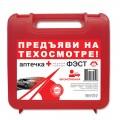 Аптечка автомобильная «ФЭСТ»