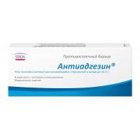 Антиадгезин гель противоспаечный