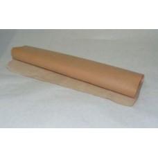 Клеёнка медицинская подкладная ГОСТ 3251-91 рулон 45м ширина 85см (цена за м.п)